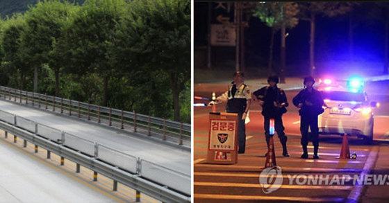 고속도로 가드레일과 경찰 검문 장면. 사진은 기사와 관계 없음[연합뉴스]