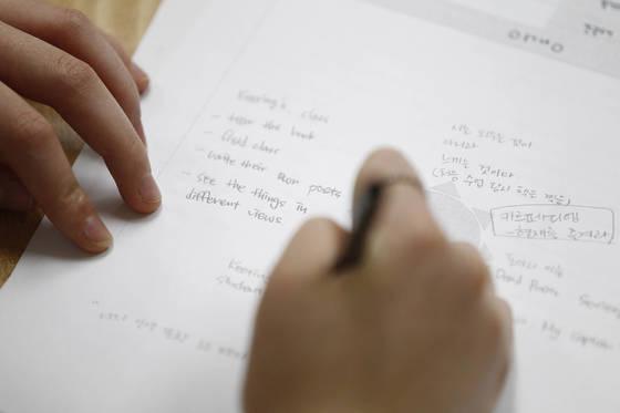 수능 영어 절대평가 도입으로 수험생들은 영어 학습 부담이 줄어든 것으로 느끼고 있다는 설문조사 결과가 나왔다. [중앙포토]