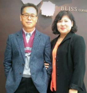 심청효행대상을 받은 마자 히사코(오른쪽)씨와 남편 김봉현씨 부부. [사진 마자 히사코]