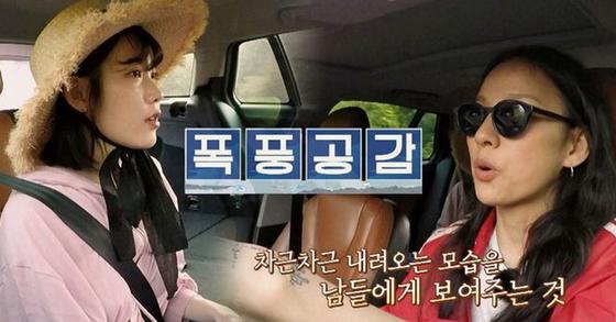 이효리와 아이유의 만남이 빛났던 JTBC '효리네 민박1'. [사진 JTBC 캡처]