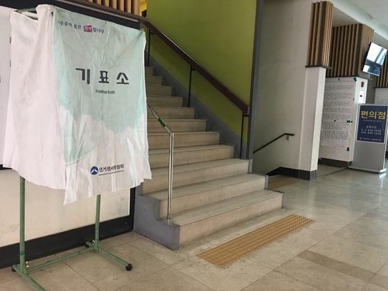 연세대 신촌캠퍼스 학생회관에 설치된 총학생회 선거용 기표소. 하준호 기자