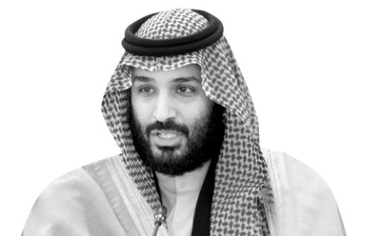 모하마드 빈살만(32) 사우디아라비아 왕세자. [중앙포토]