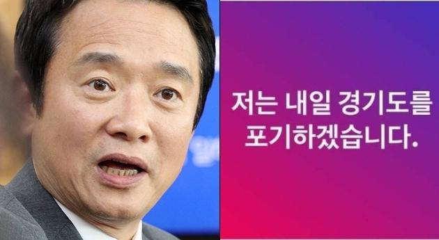 남경필 경기도지사. [중앙포토]