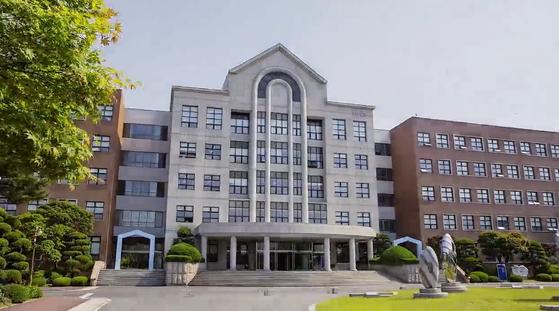 남서울 대학교 홈페이지 캡처.