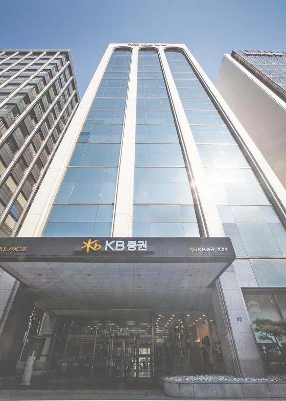 KB증권은 KB금융그룹 계열사 및 핀테크 업체와 협업, 신기술 도입 등을 통해 디지털 금융을 선도한다. 스타트업 기업 육성에도 힘쓰고 있다.  [사진제공=KB증권]