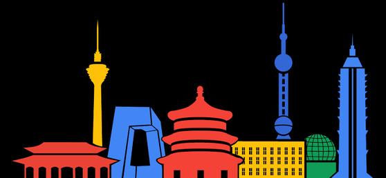 구글의 인공지능(AI) 연구 센터가 중국 베이징에 문을 열 예정이다. 구글의 이번 결정은 2010년 중국 당국의 규제로 사업을 철수한 뒤 약 7년 만이다. [사진 구글]