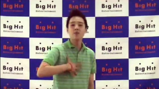 Suga. Photo from BigHit Entertainment