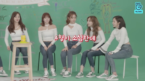 """Nayeon: """"Blood type A personalities are timid, that's true."""" [TWICE on V LIVE]"""