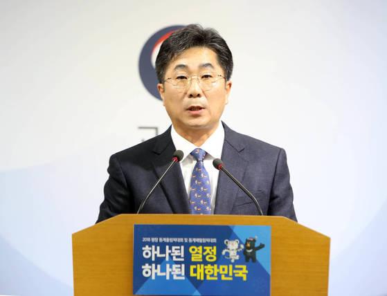 성기선 한국교육과정평가원장이 지난 11월 23일 정부 세종청사 교육부 공용브리핑룸에서 올해 수능시험 출제 원칙과 경향을 설명하고 있다. [중앙포토]