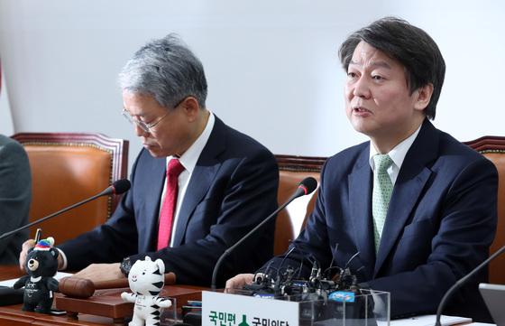 안철수 국민의당 대표가 15일 오전 국회에서 열린 최고위원회의에서 모두발언을 하고 있다. 박종근 기자