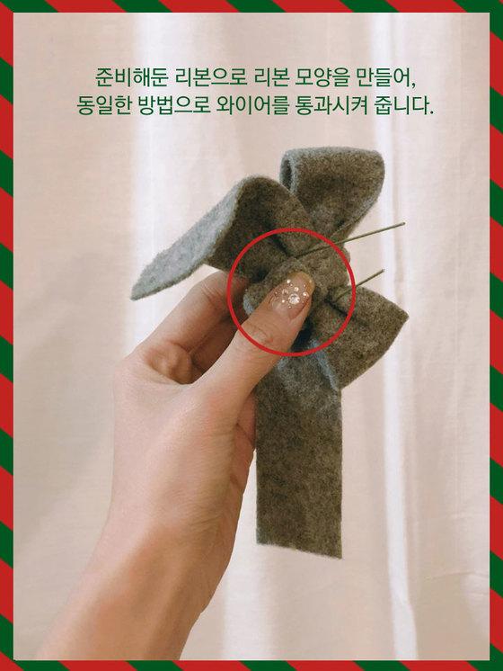 크리스마스트리 만들기 6. [사진 류아은, 제작 현예슬]