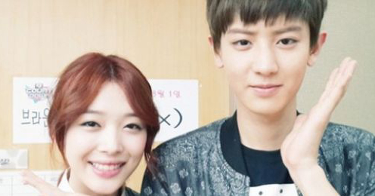 Sulli (left) and EXO Chanyeol (right)