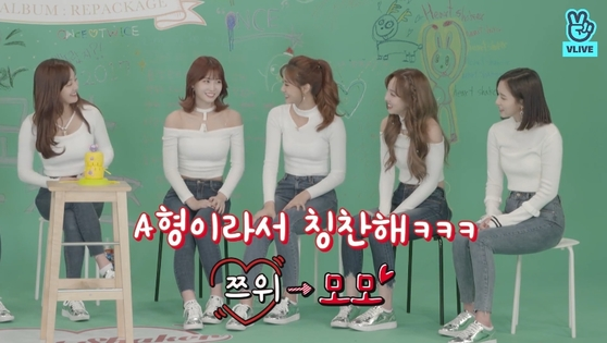 """Tzuyu: """"Good for you! You have a blood type A!"""" [TWICE on V LIVE]"""