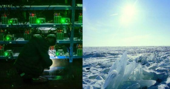 러시아 시베리아의 낮은 기온과 저렴한 전기요금으로 비트코인 채굴장이 속속 들어서고 있다고 영국 주간 '이코노미스트'가 최근 전했다. [중앙포토]