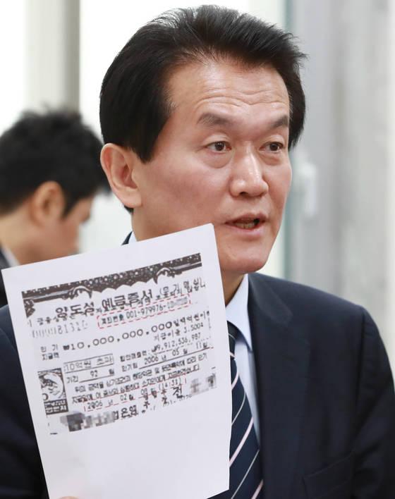 DJ 비자금 제보 의혹을 받고 있는 국민의당 박주원 최고위원이 15일 오전 국회 본청에서 의혹과 관련해 기자회견을 하며 양도성예금증서 사본을 들어보이고 있다.[연합뉴스]