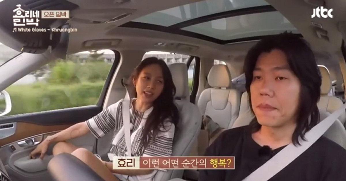 [사진 JTBC '효리네 민박' 방송화면 캡처]