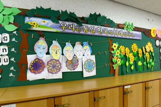 북한이탈주민 정착지원 시설인 하나원 교육관 벽에 탈북청소년의 작품이 걸려있다. [사진=중앙포토]