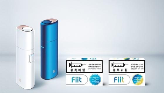KT&G가 11월 출시한 궐련형 전자담배 '릴'. / 사진 : KT&G