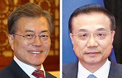 문재인 대통령(左), 리커창 총리(右)