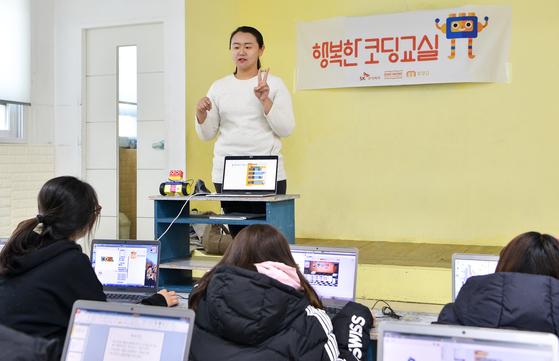 """""""절벽도 피하는 자율 차, 초등학생이 만들어요""""…코딩 교육 붐, IT 기업이 나섰다"""