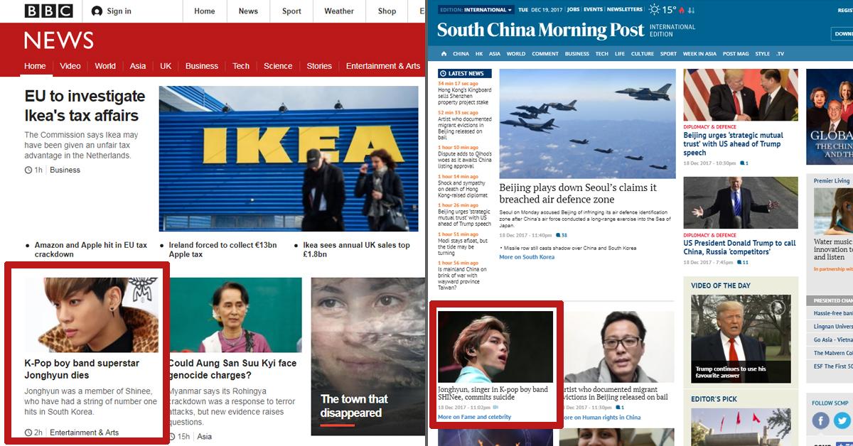 외신들이 '샤이니 종현 사망' 소식을 주요 뉴스로 신속하게 다뤘다. [사진 영국 BBC 홈페이지 화면(왼쪽)과 홍콩 SCMP 홈페이지 화면 캡처]
