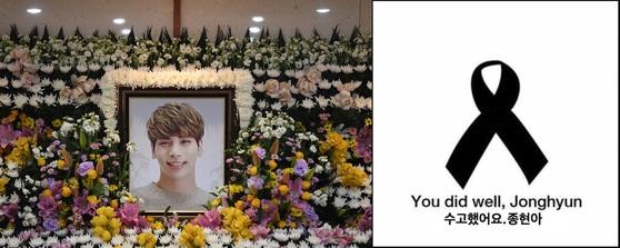 """그룹 샤이니 종현(27ㆍ본명 김종현)의 빈소가 19일 오전 서울 아산병원 장례식장에 마련됐다(왼쪽). 온라인에서 검은 리본을 제작해 고인을 애도하고 있다. 종현은 유서에서 """"그냥 수고했다고 해줘""""라는 글을 남겼다. [사진공동취재단, 인스타그램 캡처]"""