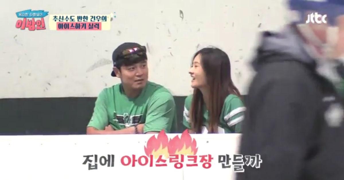 [사진 JTBC '이방인' 방송화면 캡처]