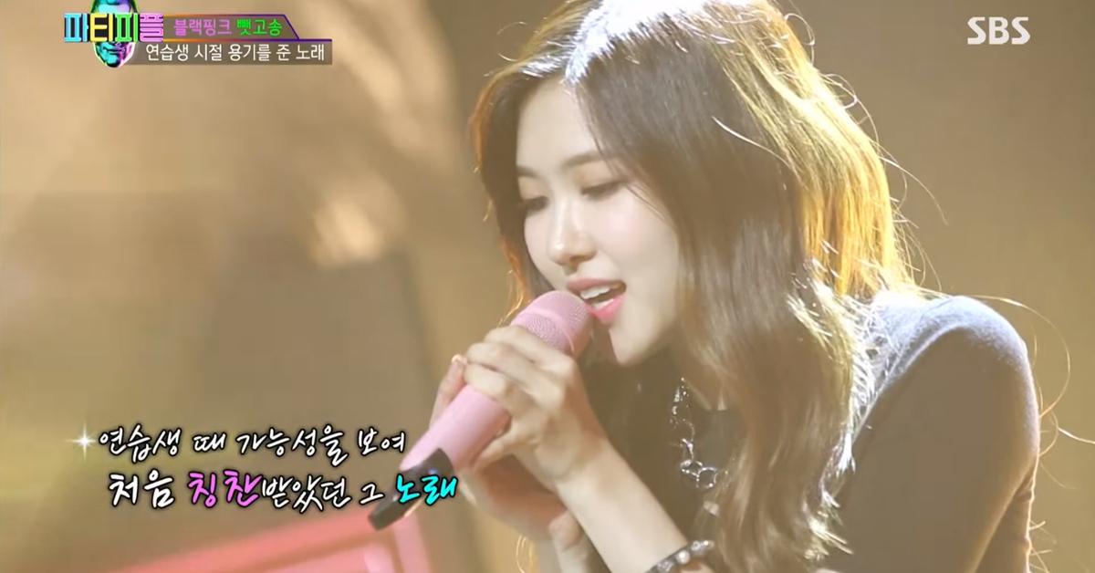 [사진 SBS 방송화면]