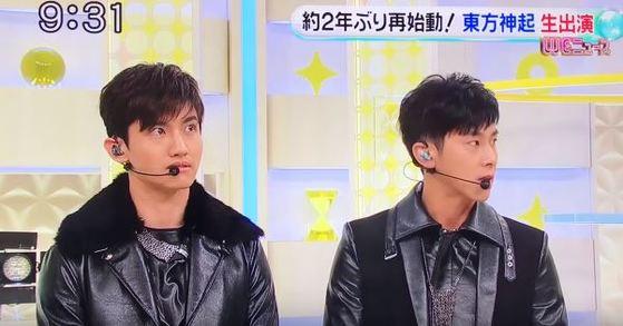 [사진 일본 니혼TV '스키리']