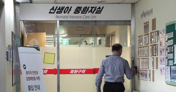 신생아 사망 사고가 발생한 이대목동병원의 폐쇄된 신생아 중환자실. 최승식 기자
