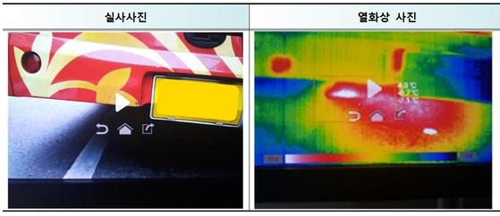 공회전 차량을 열화상카메라로 찍은 모습(오른쪽) 시동을 켜놓으면 배기구가 달아올라 화면상으로 붉게 보인다. [사진 서울시]