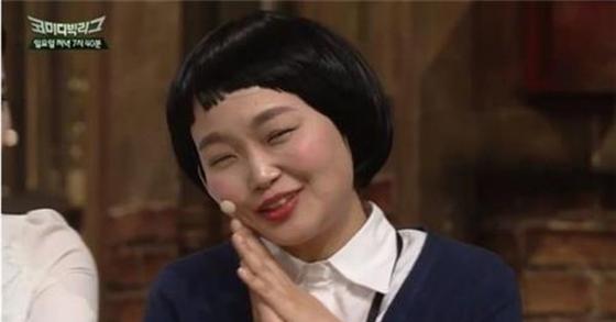 [사진 tvN 코미디빅리그]