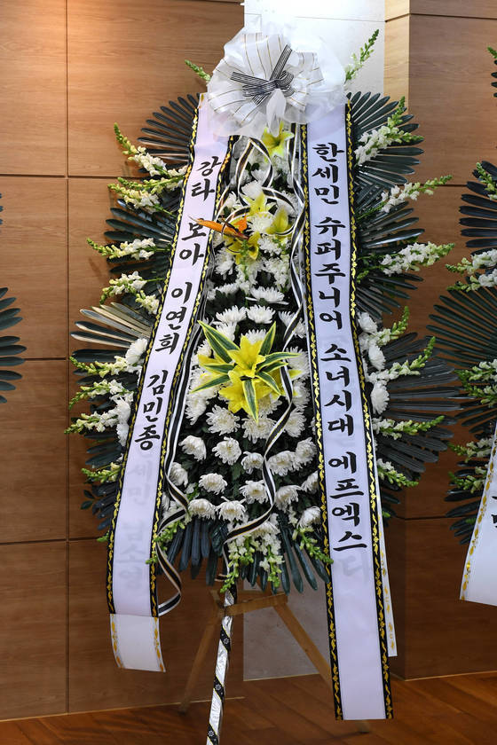 Condolence flowers from artists at SM Entertainment - Super Junior, Girls' Generation, f(x), BoA, Lee Yeon-hee and more ⓒ Yonhap