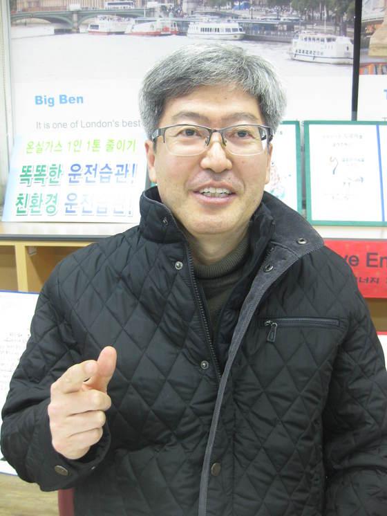 김홍수 문산수억고 교사. 전익진 기자
