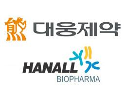 대웅제약 자회사 한올바이오파마가 미국 제약사에 5000억원대의 기술 수출 계약을 체결했다.