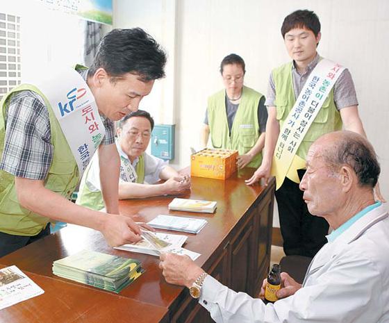농림축산식품부와 한국농어촌공사에서 운영하는 농지은행은 농지연금 신상품 2종을 추가 개발해 판매 중이라고 밝혔다. 사진은 농지은행 전북 정읍 지사. [사진 한국농어촌공사]