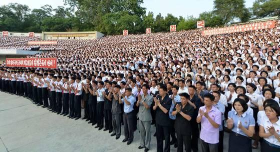 지난 7월 대륙간 탄도미사일 성공 경축대회에 참석한 북한 청년들 [평양 조선중앙통신=연합뉴스]