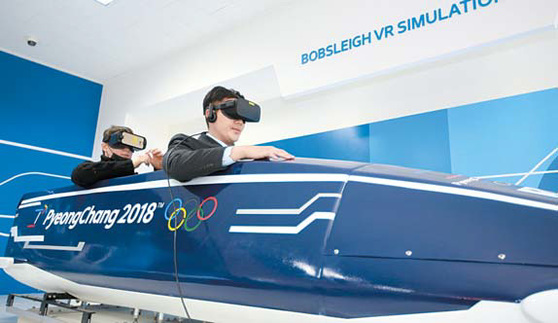 한국정보화진흥원은 평창동계올림픽에 앞서 인공지능(AI), 즐거운 가상현실(VR) 등 우리나라 ICT 우수성을 체험할 수 있는 체험관을 마련했다. [사진 한국정보화진흥원]