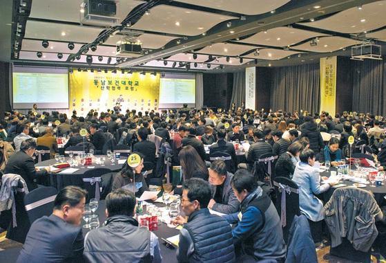 지난 12일 경기도 수원시 노보텔 앰버서더 수원에서 열린 '2017년 동남보건대 산학협력 포럼' 모습. 프리랜서 박정근