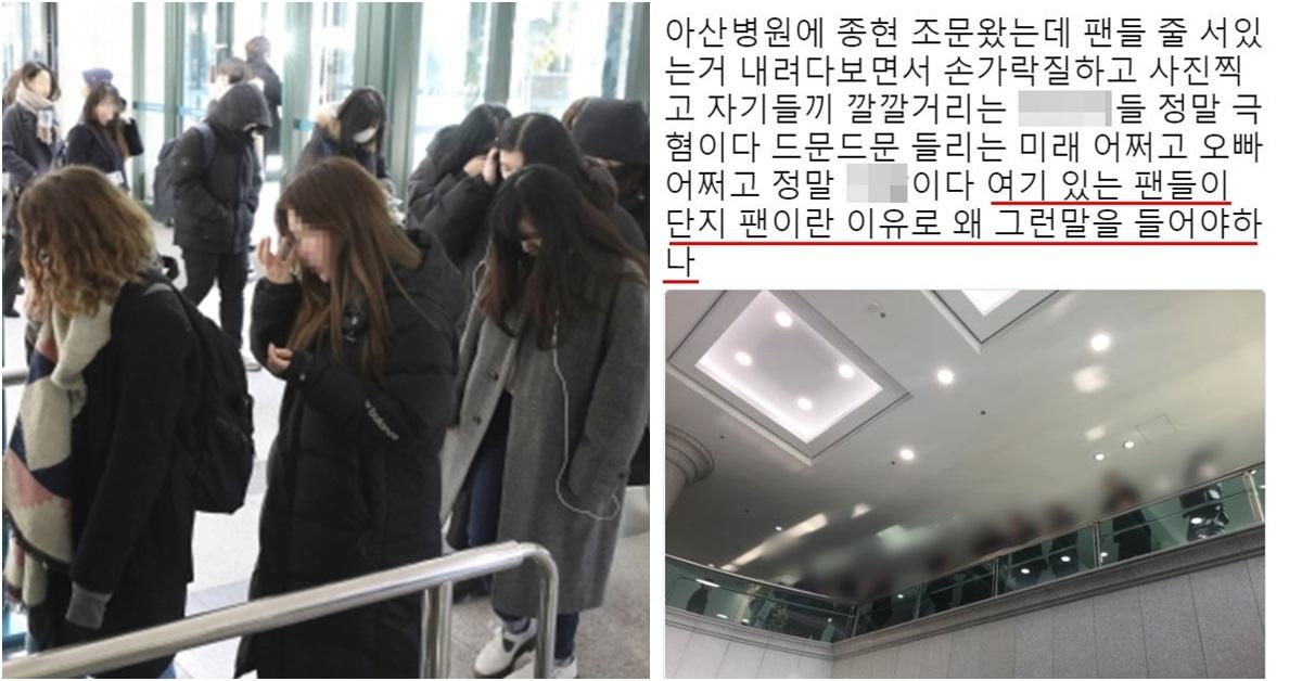 샤이니 종현 빈소를 찾는 팬들(왼쪽). 사진공동취재단
