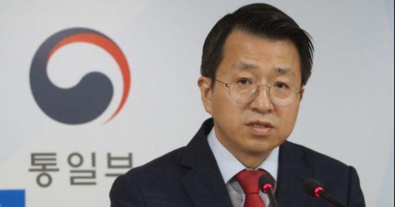 백태현 통일부 대변인. [사진 연합뉴스]