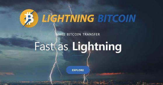 출처: lightningbitcoin.io