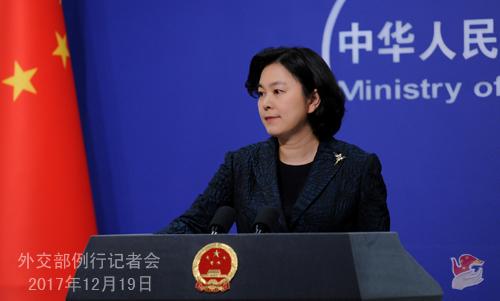 화춘잉 중국 외교부 대변인이 정례 브리핑에서 기자들의 질문에 답변하고 있다. [사진=중국 외교부]