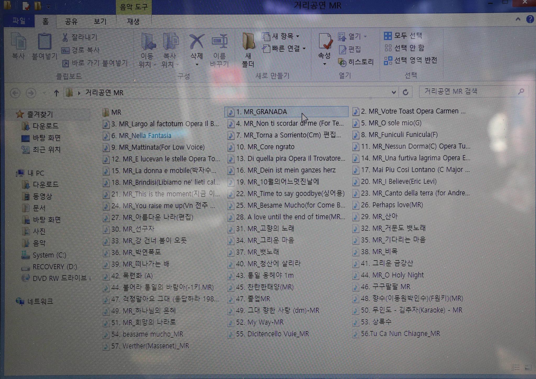 컴퓨터에 저장된 음악반주 파일 목록. 신인섭 기자