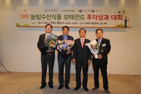 농림수산식품 모태펀드 우수 운용사 시상/사진제공 :농업정책보험금융원