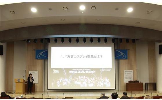 한국일어일문학회 동계국제학술대회