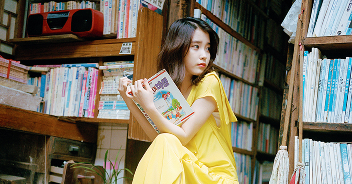 IU. Photo from FAVE Entertainment.