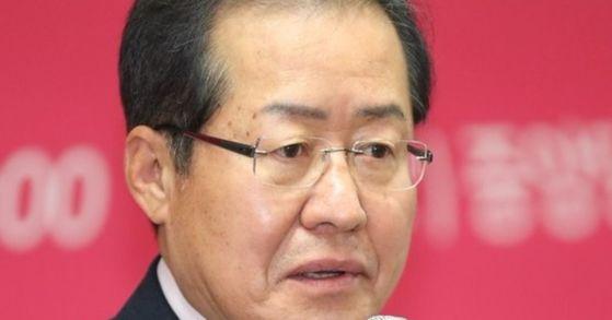 홍준표 자유한국당 대표.[중앙포토]