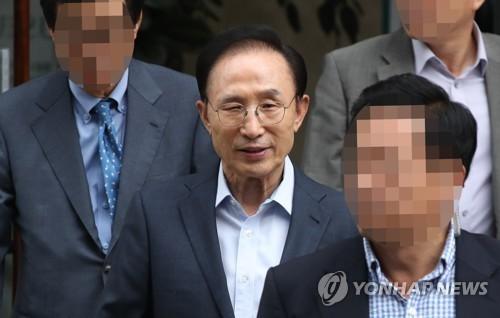 이명박 전 대통령 [연합뉴스]