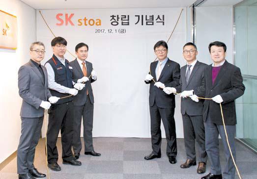 지난 1일 SK브로드밴드 자회사로 출범한 SK stoa 창립 기념식 모습. [사진 SK브로드밴드]
